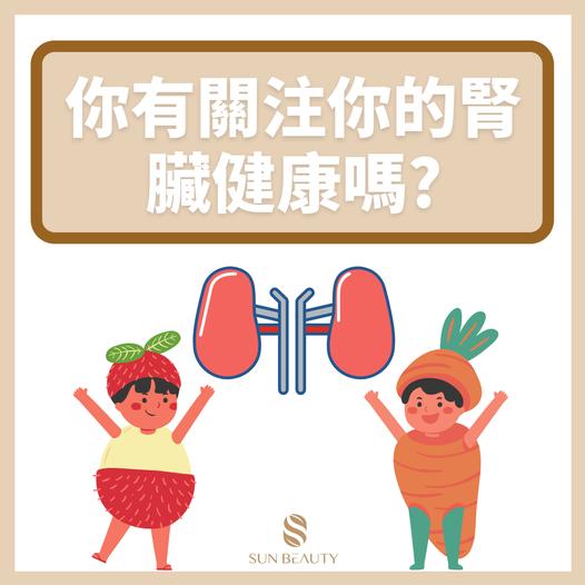 九大傷腎習慣